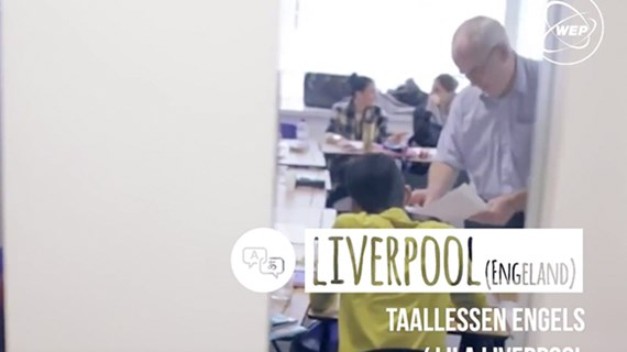 (video) LILA Liverpool