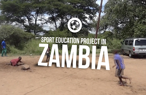 (video) Sport Education Project